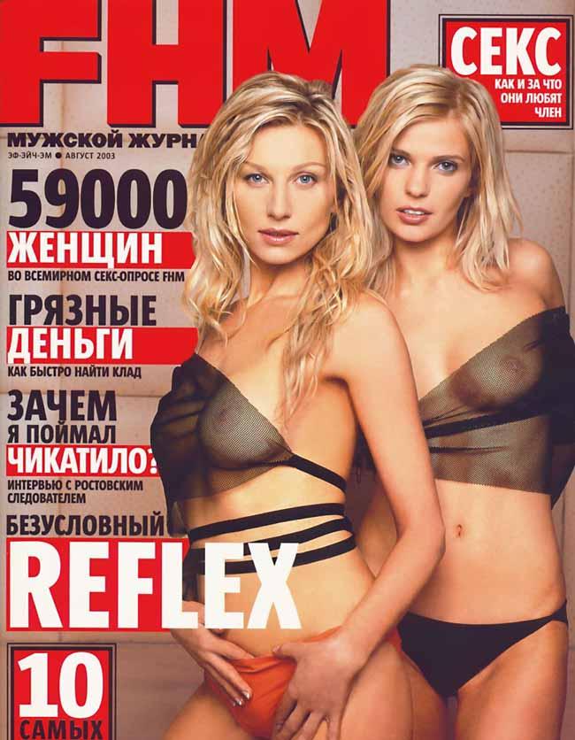porno-s-dianoy-uzbechkoy-onlayn
